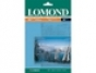 LOMOND Glossy Photo Paper А4, 200г/м, 50 листов